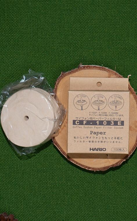 Hario - Syphon papierowe filtry CF-103E